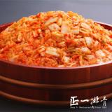 正一排骨 經典韓式泡菜700g 享受舒壓水養SPA的泡菜