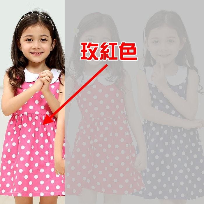 夏日《甜美圓點點-玫紅》甜美氣質小洋裝【現貨+預購】