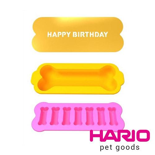 HARIO 寵物專用手工點心模型組  POK-1