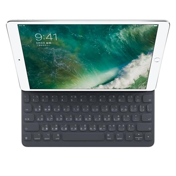 Apple Smart Keyboard MPTL2TA/A (10.5 吋 iPad Pro) _ 台灣公司貨 - 支援繁體中文 (倉頡及注音)