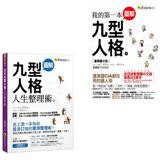 《臨時需要用到的一個字:日語關鍵字6,000》+《臨時需要用到的一句話:日語會話辭典4,000》