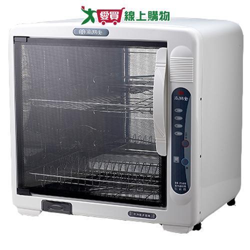 尚朋堂雙層紫外線烘碗機SD-2588