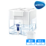 【德國BRITA】Optimax cool 8.5L大容量濾水箱+1入MAXTRA Plus濾芯(共2芯)