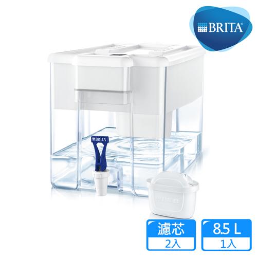 德國BRITA 8.5L大容量濾水箱(共2芯)