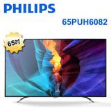 PHILIPS飛利浦 65吋 4K聯網液晶顯示器+視訊盒(65PUH6082)*送基本安裝+32G隨身碟
