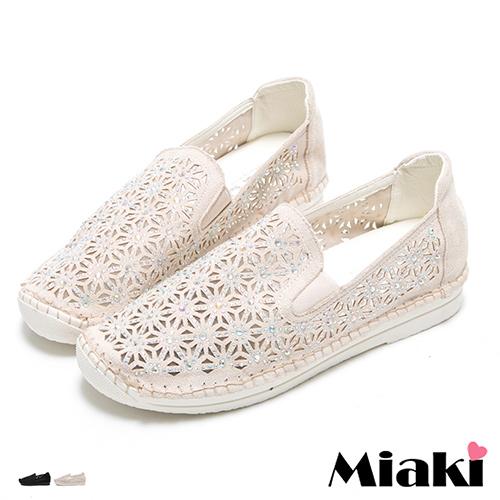 【Miaki】懶人鞋歐美簡約編織百搭厚底休閒包鞋 (米粉色 / 黑色)