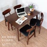 艾瑪摩洛可4尺餐桌/1桌4椅組/餐桌椅組