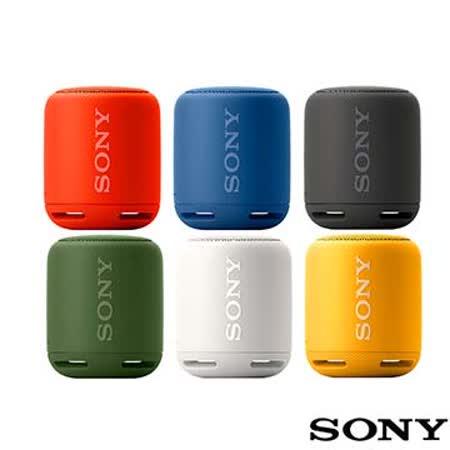 SONY SRS-XB10 立體聲藍牙喇叭