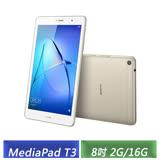 (特賣) 華為 HUAWEI MediaPad T3 8吋 2G/16G 四核心平板電腦 (金)