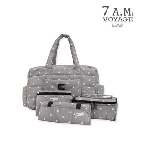 美國【7A.M.】超輕空氣感媽媽包(4件組)