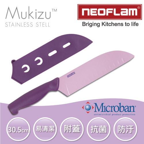 【韓國NEOFLAM】抗菌不鏽鋼冷凍鋼刀組