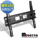 Mountor固定式角度壁掛架/電視架ML4020-適用55吋以下LED