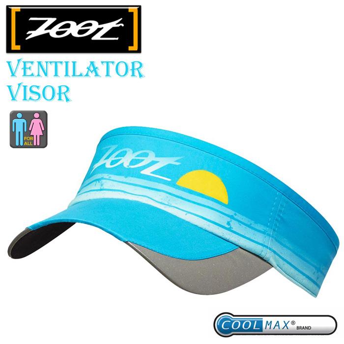 ZOOT 反光型中空帽 水藍