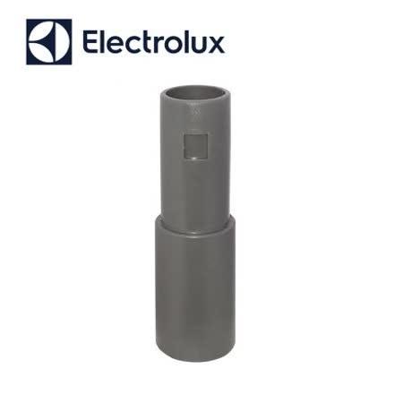 伊萊克斯 Electrolux 輕巧靈活集塵盒吸塵器 ZLUX1850