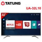【TATUNG 大同】32吋智慧聯網多媒體LED液晶電視 UA-32L10