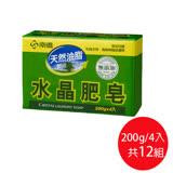 南僑水晶肥皂(200gx4入/組)x12組