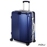 AOU 絕美時尚系列第四代 29吋全面強化德國PC材料專利行李箱(爵士藍)90-025A