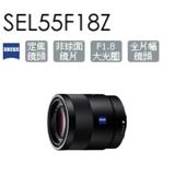 SONY SEL55F18Z Sonnar T* FE 55mm F1.8 ZA 公司貨 送吹球清潔組+拭鏡筆