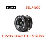 SONY SELP1650 E PZ 16-50mm F3.5-5.6 OSS 電動變焦鏡 公司貨 送吹球清潔組+拭鏡筆
