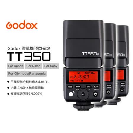 神牛 TT350 TTL 微單機頂閃光燈