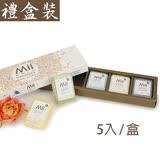 【愛的世界】Mii Organics 法國寶寶香氛皂禮盒-五入(100g/個)-法國製-