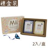【愛的世界】Mii Organics 法國寶寶香氛皂禮盒-二入(100g/個)/ 薰衣草+杏桃油-法國製-