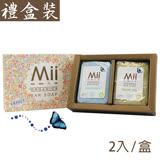 【愛的世界】Mii Organics 法國寶寶香氛皂禮盒-二入(100g/個)/ 橄欖油+迷迭香-法國製-