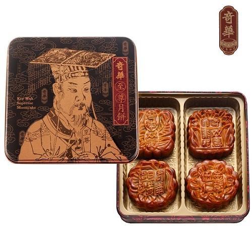 2017奇華至尊 富貴中秋禮盒 (4大廣/盒 鐵盒/附提袋)