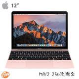 Apple MacBook 12吋/1.2GHz/8GB/256GB 玫瑰金 MNYM2TA/A
