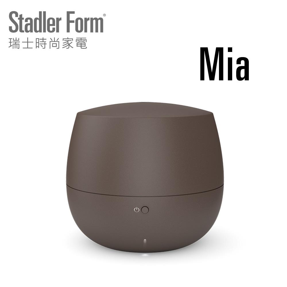 Stadler Form 瑞士時尚家電 - Mia香氛機(古銅)