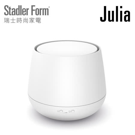 Stadler Form Julia香氛機(白色)