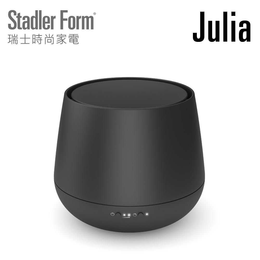 Stadler Form 瑞士時尚家電 - Julia香氛機(黑色)