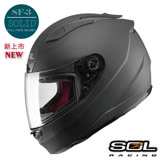 【SOL SF-3 素色系列】全罩式安全帽│3D立體內襯│機車│BWS KTR KYMCO