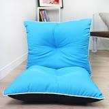 KOTAS 凱莉記憶和室椅-水藍色