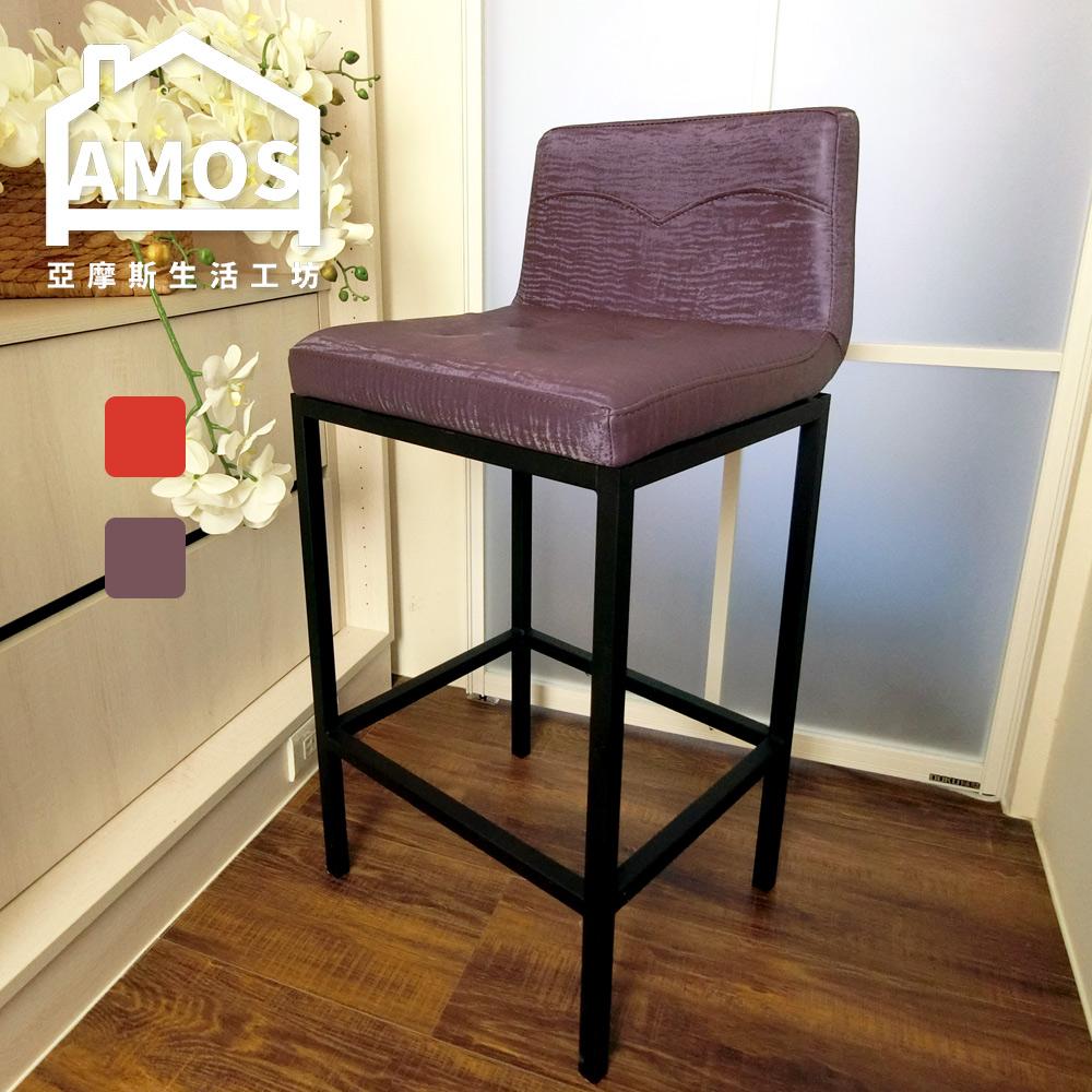 【Amos】質感PVC工業風高腳吧檯椅