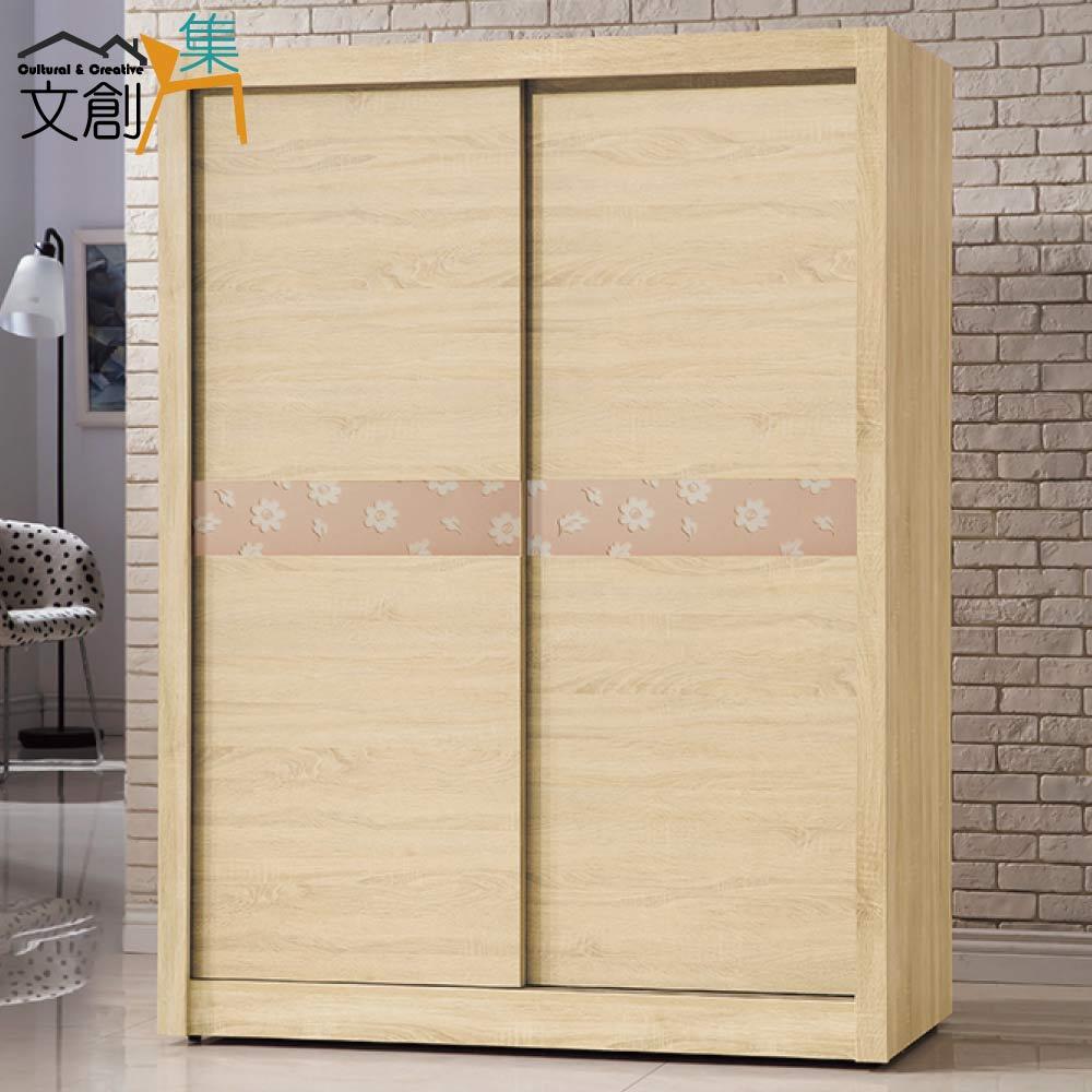【文創集】海珊 時尚5尺木紋推門衣櫃(單抽屜+穿衣鏡+三吊桿)
