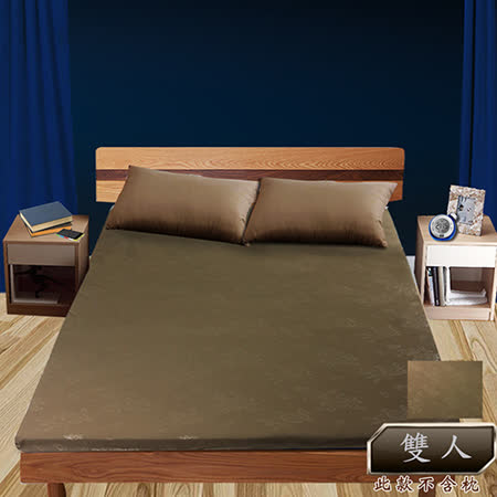 【KOTAS】吸濕排汗舒適透氣緹花床墊(雙)-咖
