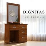 H&D DIGNITAS狄尼塔斯柚木色2.7尺化妝鏡台/梳妝台/化妝台(不含椅)