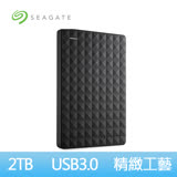 Seagate 希捷 新黑鑽 2TB 2.5吋 USB3.0 外接式硬碟