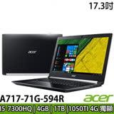 Acer Aspire 7 A717-71G-594R 17.3吋FHD/i5-7300HQ/GTX 1050 Ti 4G獨顯筆電 再贈ACER無線鼠/64G隨身碟/三合一清潔組/滑鼠墊/鍵盤膜