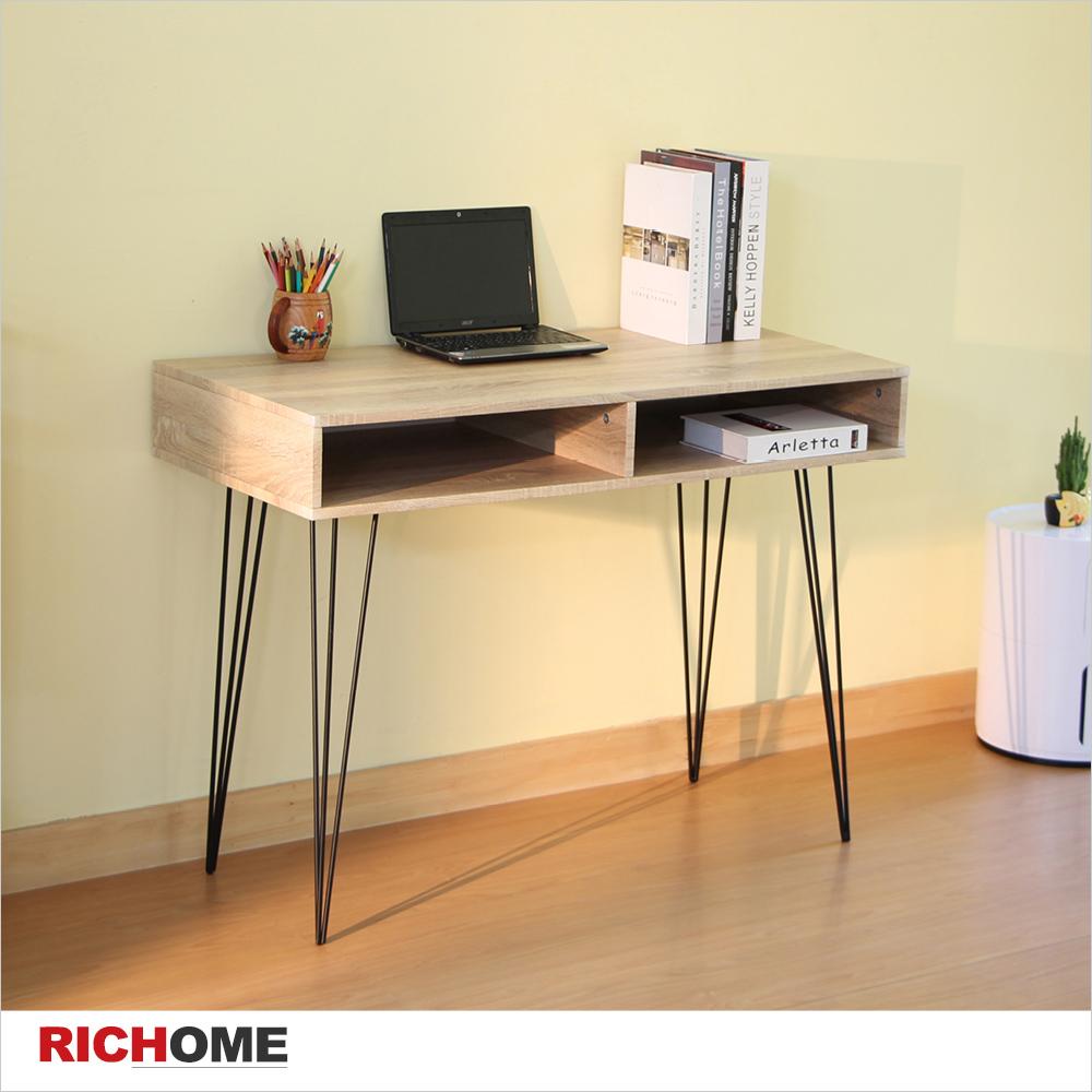 防潑水材質 新工業風時尚書桌