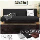 CARA FORD弗德日式簡約三段布質沙發床-三色可選
