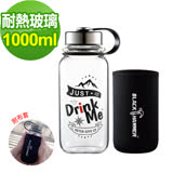 (任選) 義大利 BLACK HAMMER Drink Me 果漾耐熱玻璃水瓶1000ml-黑