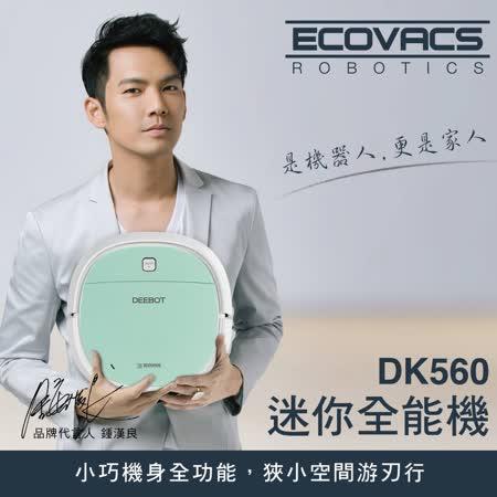 【ECOVACS】美型迷你全能機種清潔機器人(蒂芬妮綠)