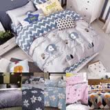 【韋恩寢具】MIT純棉摩登戀愛兩用被床包組-加大