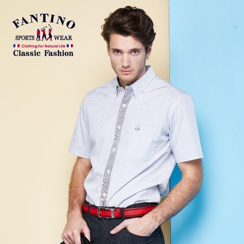 【FANTINO】男裝 奧地利進口細條紋休閒襯衫 534319