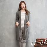 【ef-de】激安 簡約冬季素色長版罩衫(灰)