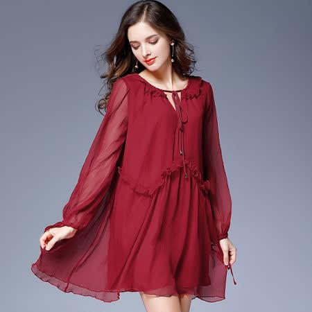 【KVOLL】花邊縷空領口抽繩連衣裙 -friDay購物