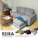 CARA 芮拉典藏和風L型布沙發(三人座+凳)-三色可選