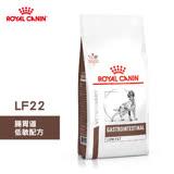 《送贈品》法國皇家 LF22犬用消化道低脂處方食品 (6kg)